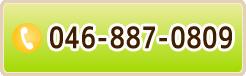 0468870809