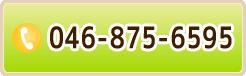 tel:0468756595