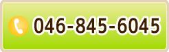 tel:0468456045