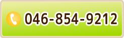tel:0468549212