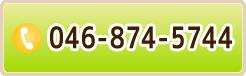 0468745744