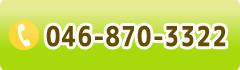 tel:046-870-3322